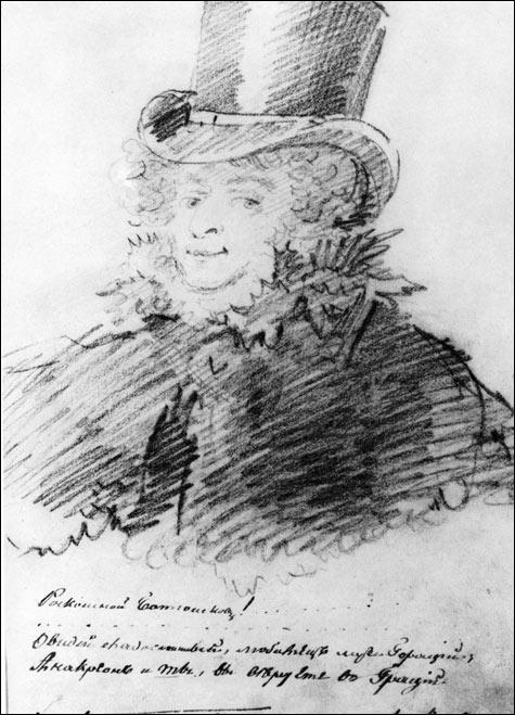 картинка пушкин в цилиндре