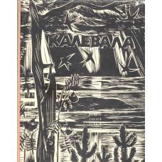 Калевала: Карело - фин. народный эпос. Руны . / Собр. и обраб. Э. Леннрот.  – Петрозаводск: Карелия, 1978.
