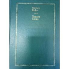 Блейк У. Стихи. – М.: Прогресс, 1982. – 558 с., ил. – Текст парал.:  рус., англ.