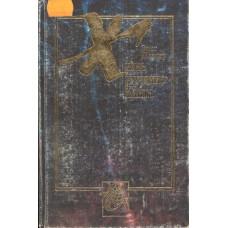 Кассирер Э. Жизнь и учение Канта. - СПб. : Университетская книга, 1997. – 446 с.