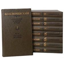 В. О. Ключевский. Собрание сочинений в 9 томах (комплект). 1988 г.