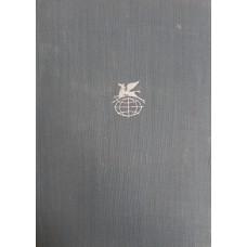 Блок А А. Стихотворения. Поэмы. Театр. – М. : Художественная литература, 1968. – 839 с. – (Библиотека всемирной литературы. Литература XX в. ; Т. 138)
