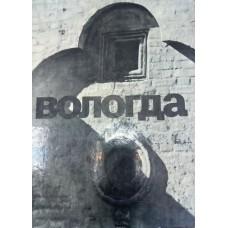 Баниге В. С. Вологда / В. Баниге, Н. Перцев. – Москва : Искусство, 1970. – 168 с. : ил.
