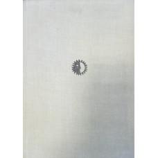 Утилов, В. А. Вивиен Ли / В. А. Утилов. – Москва: Искусство, 1980. – 208 с. – (Жизнь в искусстве)