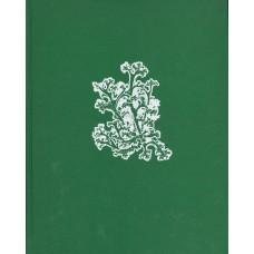 Жизнь растений : 6 т. Т. 3. Водоросли, лишайники / ред. А. А. Федоров. – Москва : Просвещение, 1977.  –  487 с., [28] л. ил. : ил.