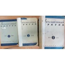 Литературный критик: ежемесячный журнал литературной теории, критики и истории литературы. – 1938. – № 1,2,4,5,6,7,8,9,10,12 ; 1938. - № 2,4,6,11 ; 1940. - № 2