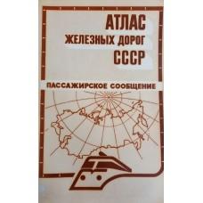 Атлас железных дорог СССР. Пассажирское сообщение. – М.: Главное управление геодезии и картографии, 1988.  –187 с.