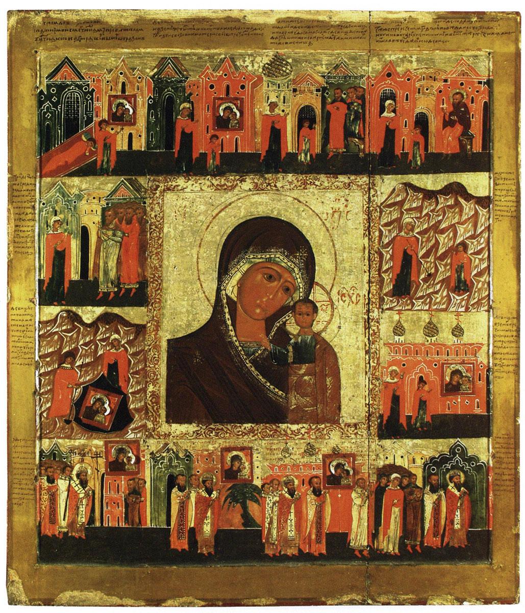 Картинки по запросу икона богородицы живоносный источник