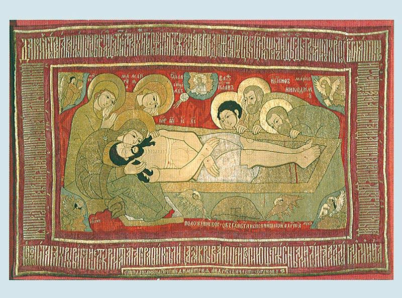 святая троица икона с фото и значением