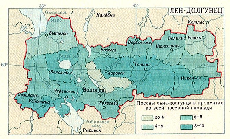 Москва : ГУГК, 1965. – С. 28