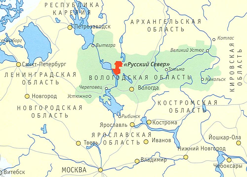 [Вологда], 2000. – C. 2.