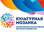 I Всероссийский конкурс «Библиотекарь года – 2013»