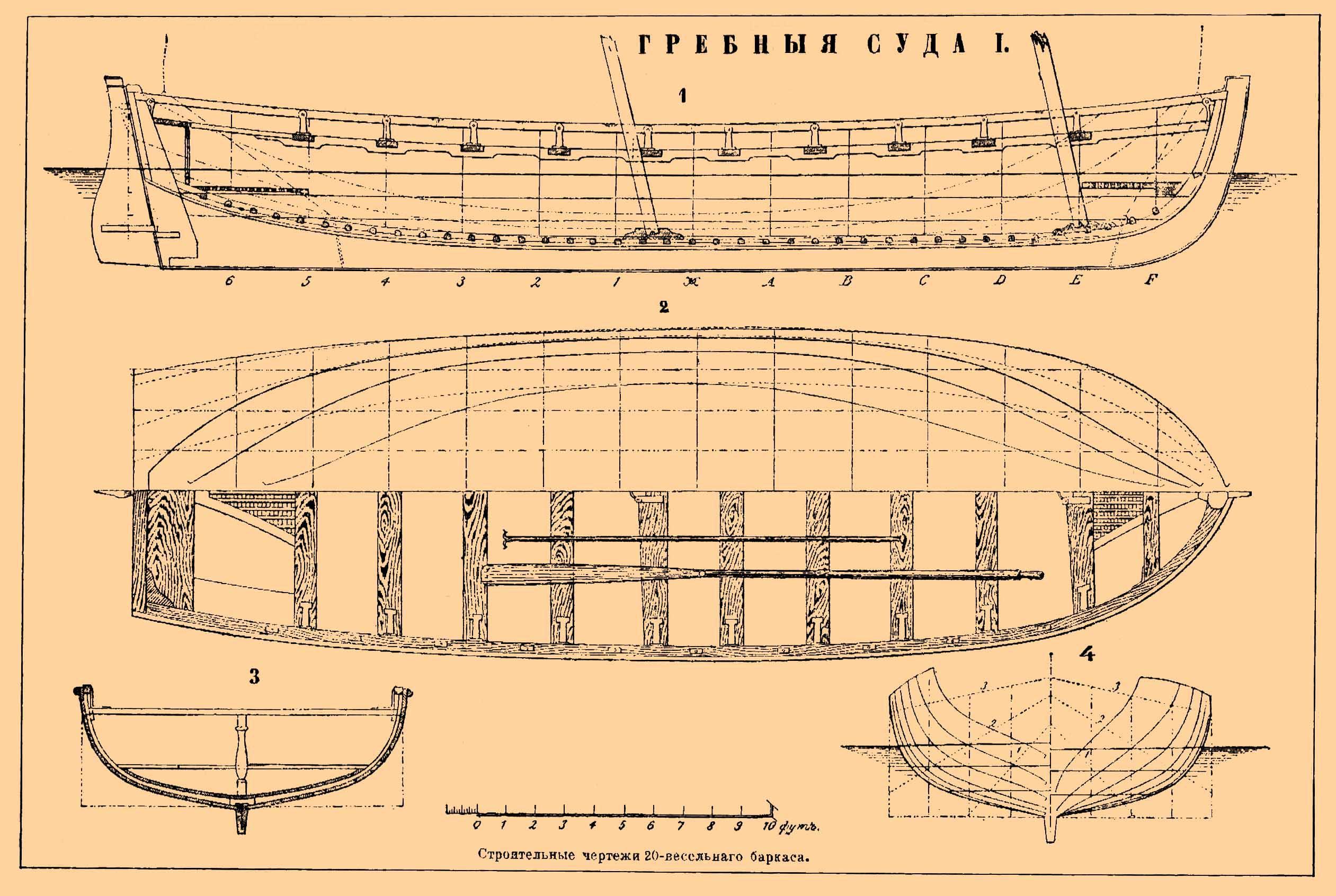 Посмотреть бесплатно чертеж лодки своими руками