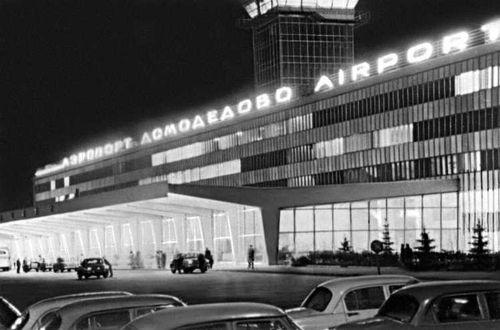 Аэропорт Домодедово. 1965.