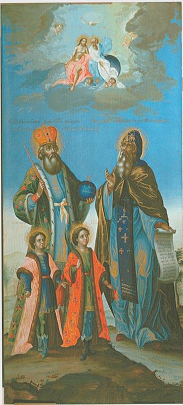 Монголотатарское иго  Википедия