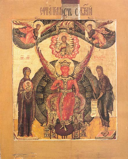 премудрости божией икона: