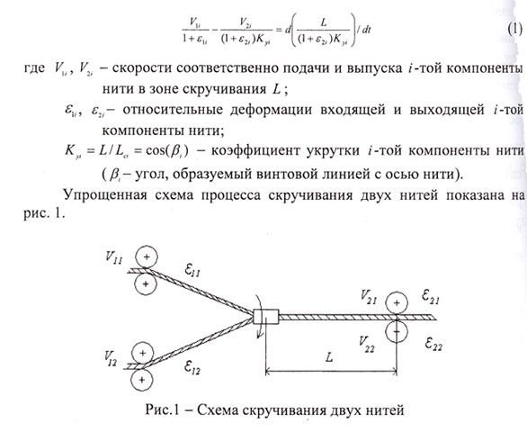 Систему нелинейных