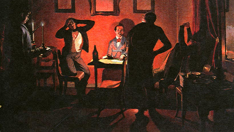 М. Короткова. Традиции русского быта(88)