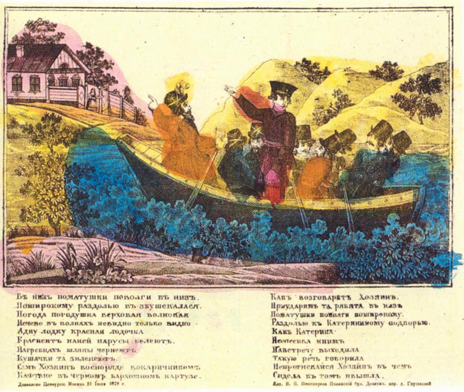 театр народной драмы лодка