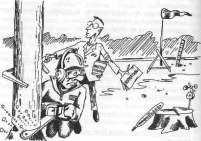 Должностная Инструкция Чокеровщика Леса - фото 6