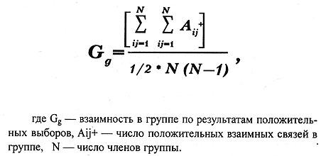 Помимо знакомства с теорией графов,. Примеры типичных. Эта процедура