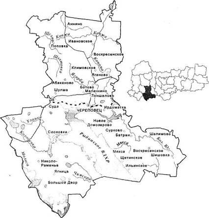 Череповецкий район