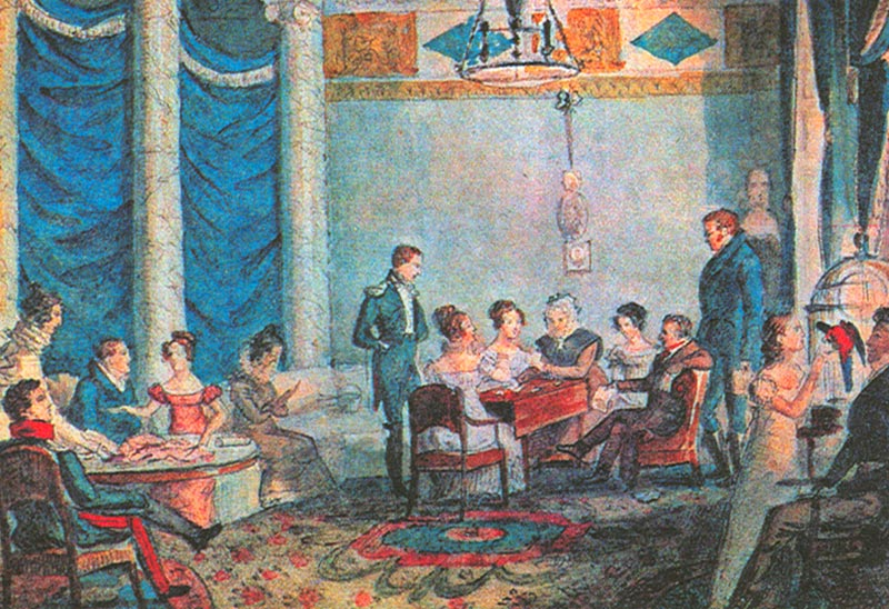 сценарий литературного салона 19 века
