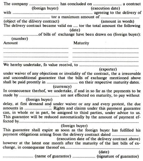 образец письмо о досрочном погашении лизинга