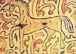 Мифический зверь единорог. Роспись коробьи. Район Великого Устюга XVII век.