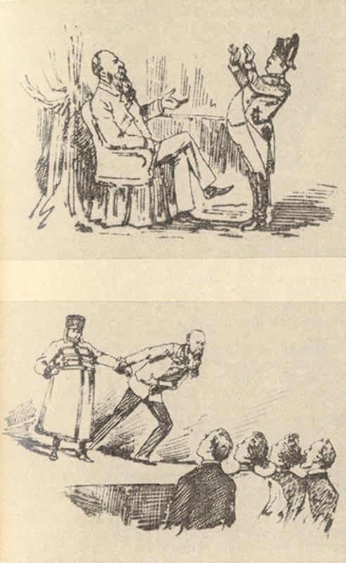 михневич наши знакомые 1884
