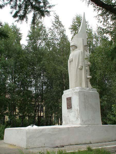 Прямоугольный вертикальный памятник Красный Холм Прямоугольный вертикальный памятник Сергиевск