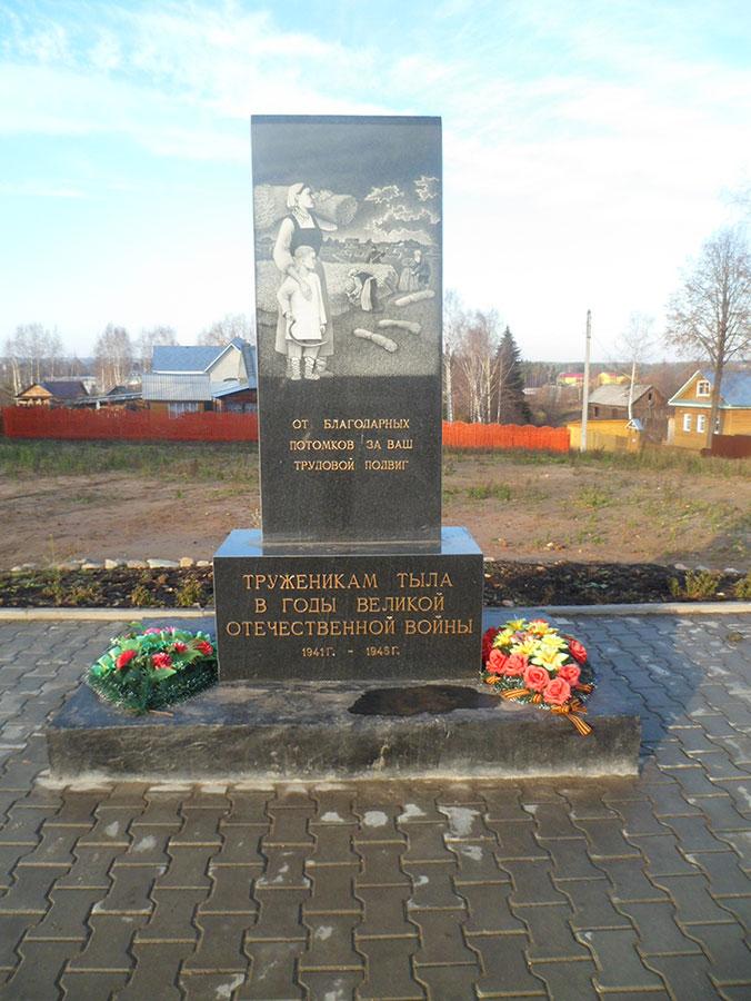 Памятник с сердцем Никольск, Вологодская обл. Мраморный крестик Нефтекамск