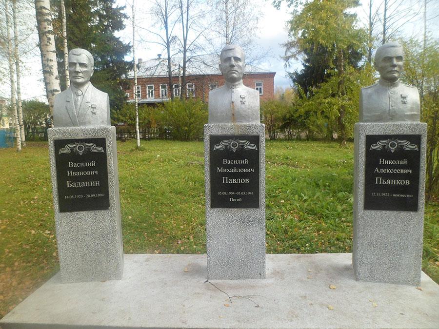 Памятник с семейный Никольск, Вологодская обл. Эконом памятник Купола с профильной резкой Цимлянск