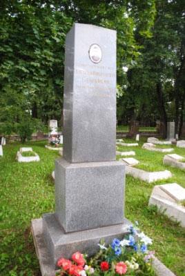 Надгробный памятник кЧереповец снится изготовление памятники краснодар 2