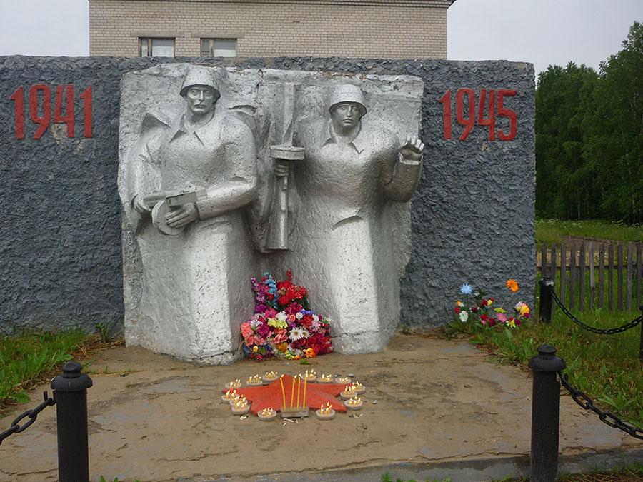 мемориал пропавших без вести примите