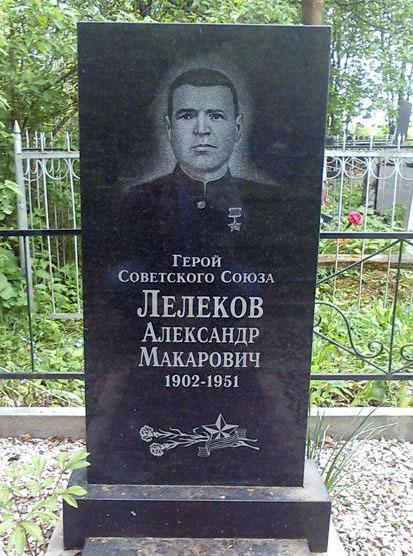 Памятник на могилу Кириллов Ваза. Токовский гранит Лесозаводск