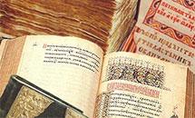 Книжные памятники
