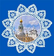 Конкурс «Вологда. Кружево столетий»