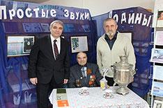 Бойнес Ю.М. Фокин В.В.
