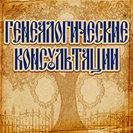 VII Всероссийский конкурс юных чтецов «Живая классика»