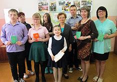 «Грязовецкая  школа-интернат для обучающихся с ограниченными возможностями здоровья по  зрению»