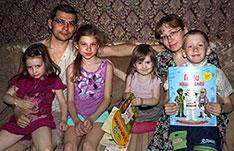 семья Корюкиных