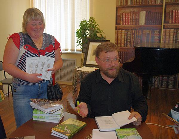 Встреча с Дмитрием Ермаковым