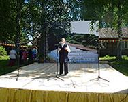 Фокинский фестиваль