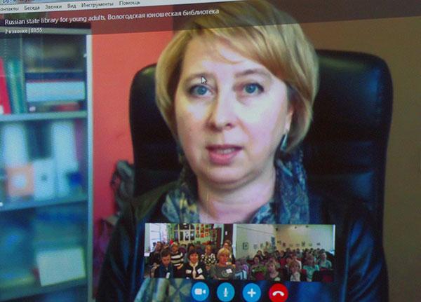 Марина Захаренко