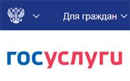 Акция «Рисуем Вологду»