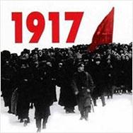 Круглый стол «Сто лет Октябрьской революции в контексте региональной истории»