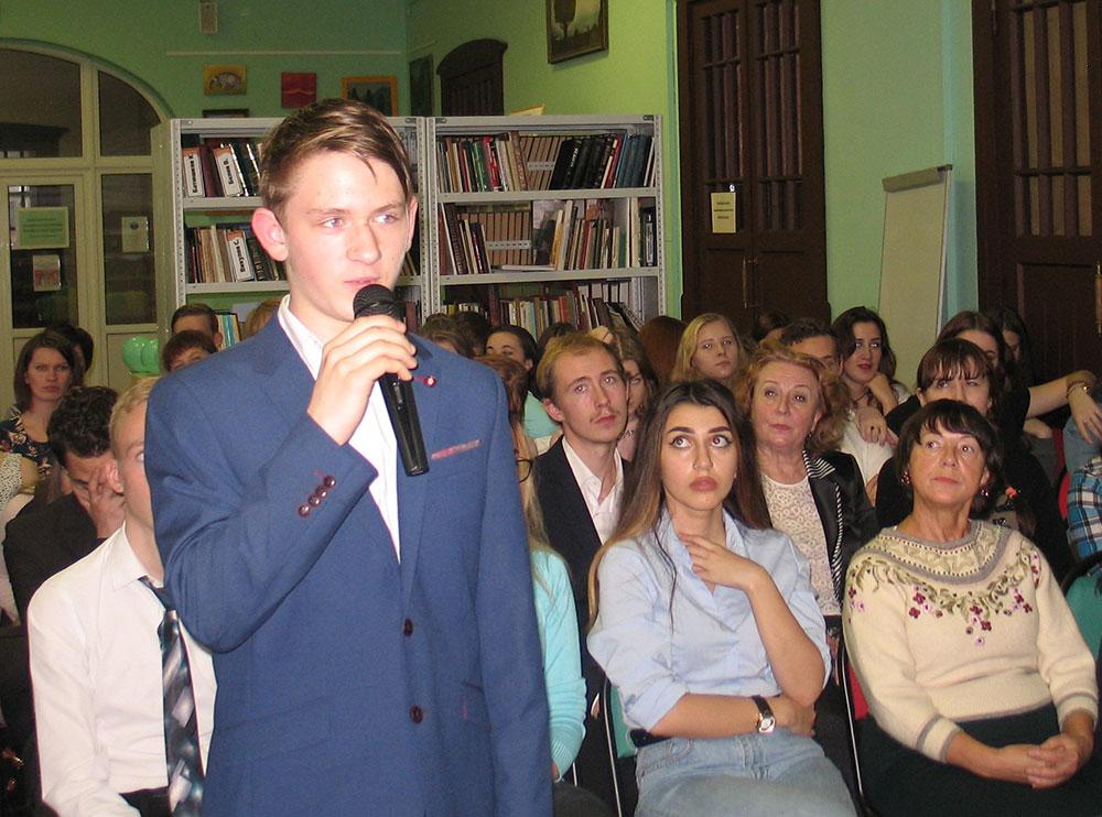 телемост «Во!круг  Горького»