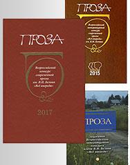 «Всё впереди»: итоги Всероссийского конкурса подведут в областной библиотеке
