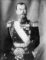 Николае II